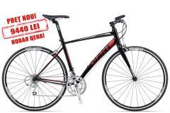Интернет магазин велосипедов в Молдове