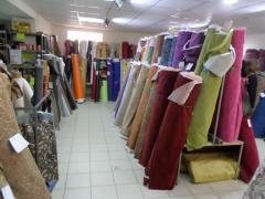 Обивочные ткани