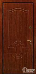 Drzwi opancerzone