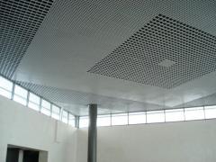 Потолки реечные подвесные