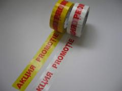 Promotional adhesive tape