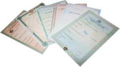 Forms of certificates