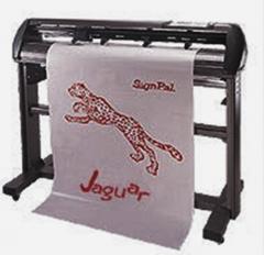 Оборудование бумагорезательное