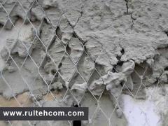 The metal gauze in Moldova. Fences. Wire. Plasa