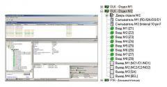 Golden Gate 2002 software produc