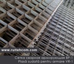 Сетка металлическая в Молдове. Plasa metalica
