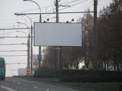 Панно рекламные