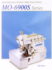 Оверлок JUKI MO-6900S