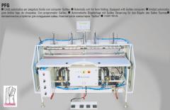 Автоматическое устройство для подворота подкладки