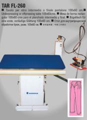 Специальный стол для обработки заготовок и изделий