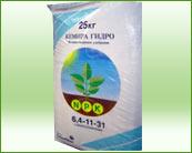 Fertilizer water-soluble Kemira Hidr