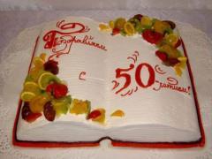 Праздничные торты в Молдове