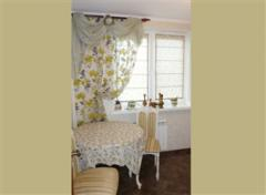 Curtains for kitchen in Chisina