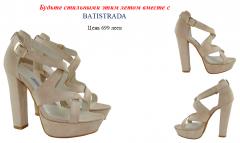 BATISTRADA sandals from natural suede beige /
