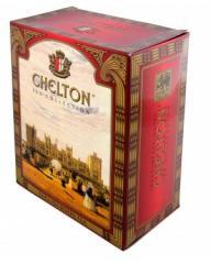 Английский Королевский чай ОР крупный лист