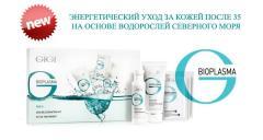 Новинка от GIGI Cosmetic: Энергетическая линия на