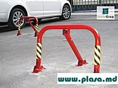 AUTO BARIER.CAR BARRIER