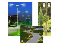 Lamps are landscape gardening