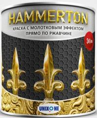 Эмаль антикоррозийная   с молотковым  эффектом  HAMMERTON 3 в 1