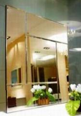 Mirrors are floor