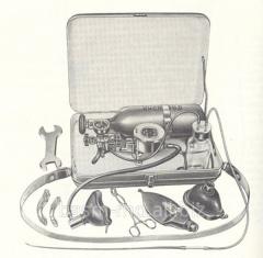 Аппарат для искусственного дыхания портативный ДП-2Aparat portativ pentru respiratie artificiala ДП-2Вкомплект входят:дыхательный автомат с увлажнителем,кислородный редуктор манометром и регулятором,кислородный баллон емкостью2л,маски большая и малая,