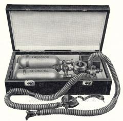 Инголятор Кислородный И-2  Inhalator de...