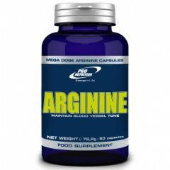 Аминокислоты ARGININE 90 капсул