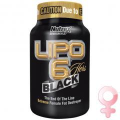 Жиросжигатель комплексный LIPO-6 BLACK HERS 120