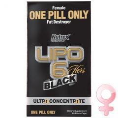 Жиросжигатель комплексный LIPO-6 BLACK HERS ULTRA