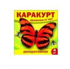 Приманка от мух декоративная КАРАКУРТ