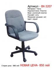 Chair for BX 3207 personnel