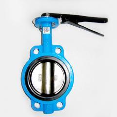 Gates disk rotary Tip Baterflyay
