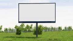 Billboards, billboards Chisina