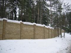 Fences concrete, reinforced concrete fences, panel