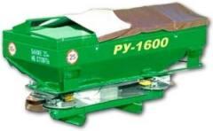 Рассеиватель минеральных удобрений РУ-1600 и