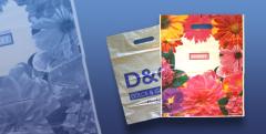 Специализированные пакеты