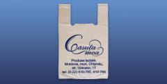 Пакет-майка Casuta Mea, Provider - Exim