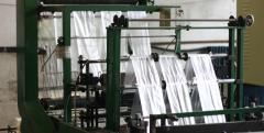 Оборудование для производства упаковочной