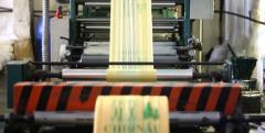 Станок для нанесения печати на пакеты