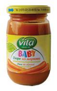 Пюре из моркови без сахара Vita