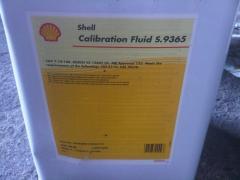 Калибровочная жидкость Calibration Fluid, 60 л