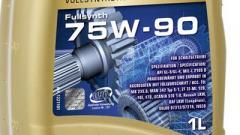 Моторное масло Vollsynt Getriebeöl VSG 75W90, 4л