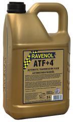 Масло моторное ATF+4 , 1л