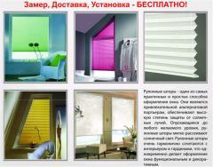 SOLAN blinds