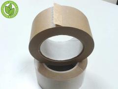 Клейкая лента Wolf Tape 50мм х50м