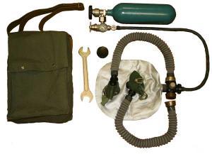 Ингалятор кислородный КИ-3МInhalator de oxigen