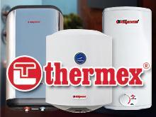 Boiler Thermex