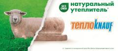Минеральная вата Knauf Termo Roll 040