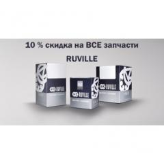 Ruville spare parts