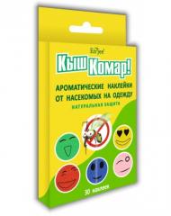 """Наклейки на одежду от комаров """"Кыш Комар!"""
